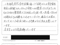 阿倍野筋 70代 女性 T.Kさん
